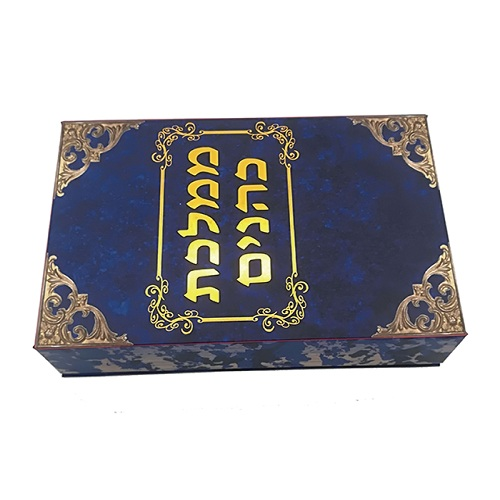 Custom creative high-end cardboard box with magnetic, book-style box