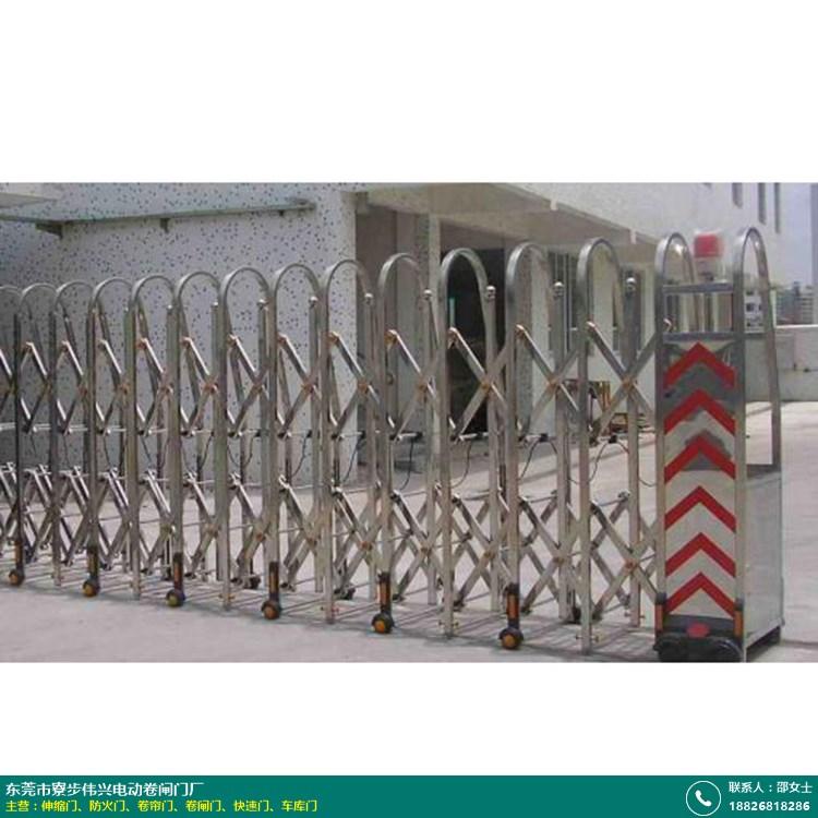 不銹鋼_自動防護伸縮門供應商_偉興電動卷閘門