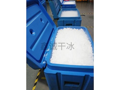 干冰保温箱
