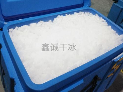 干冰保温箱生产