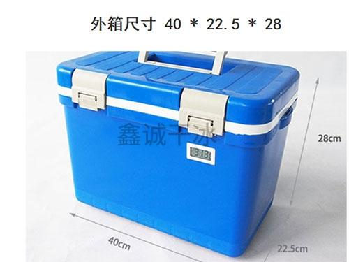 10公斤干冰保温箱(40X22.5X28)