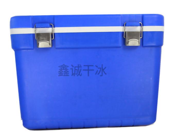干冰保温箱(46X29.5X34)