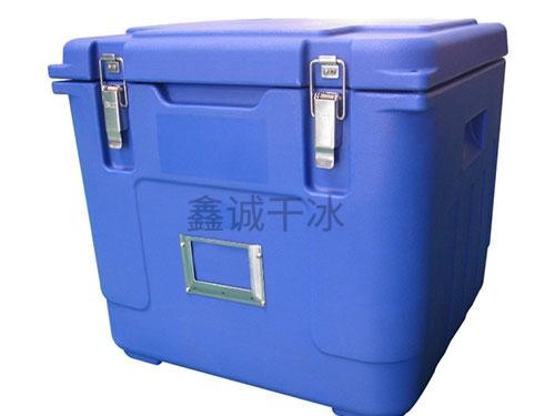 干冰保温箱(50X50X47)
