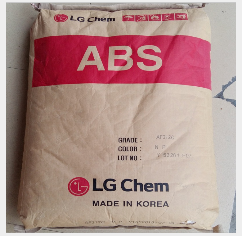 ABS寧波LG  HI-121H