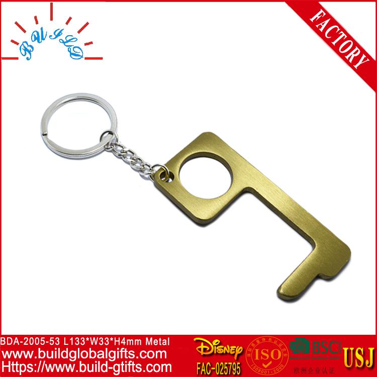 防疫鑰匙扣