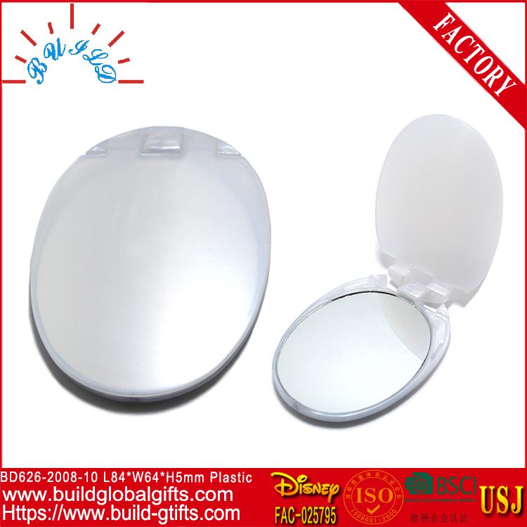 化妆镜手柄镜折叠镜塑胶镜子