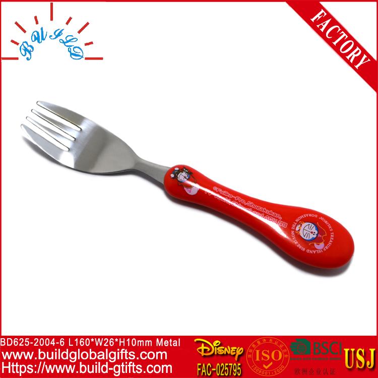 礼品叉勺高档餐具