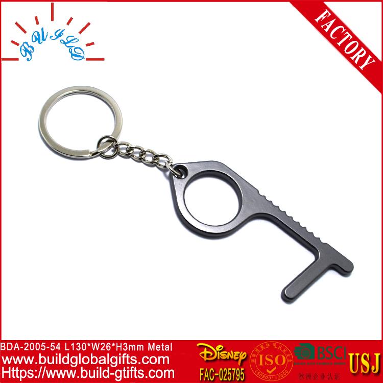 防疫鑰匙扣抑菌鑰匙扣
