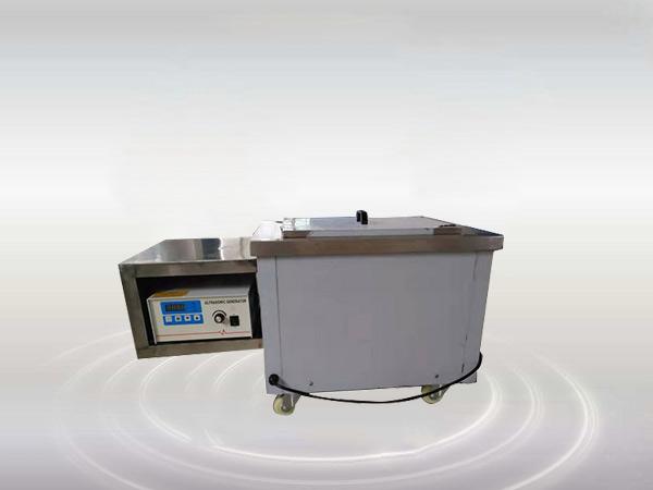 大型超聲波洗模機
