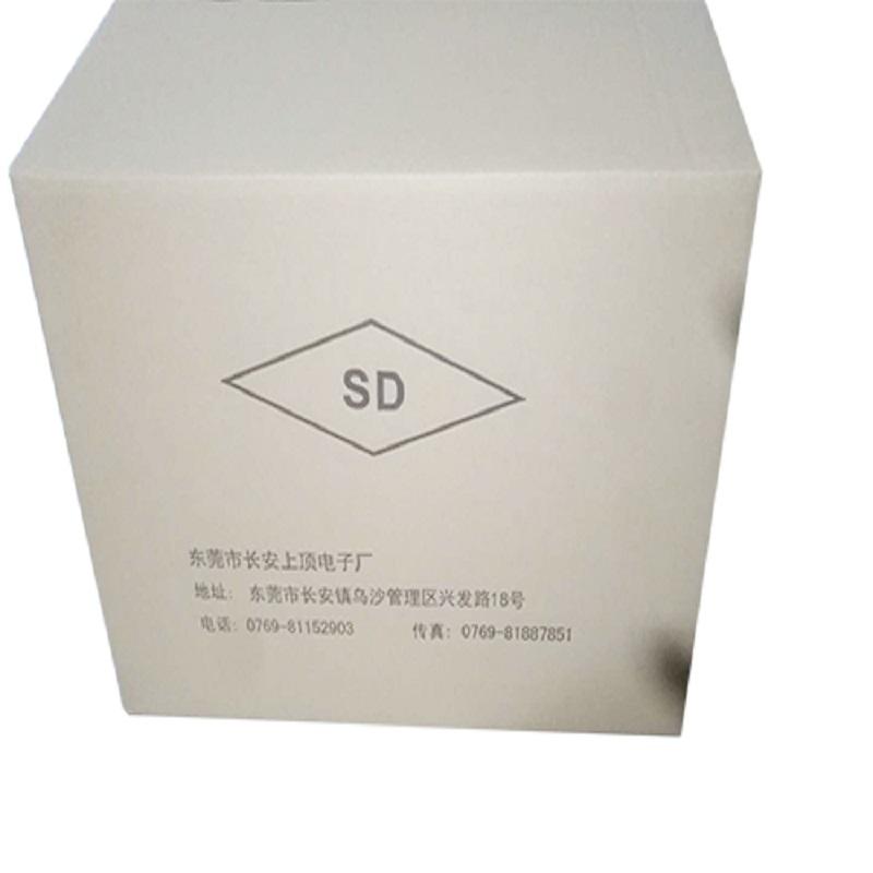 小型_搬家包裝紙箱加工廠_鑫昌紙品包裝