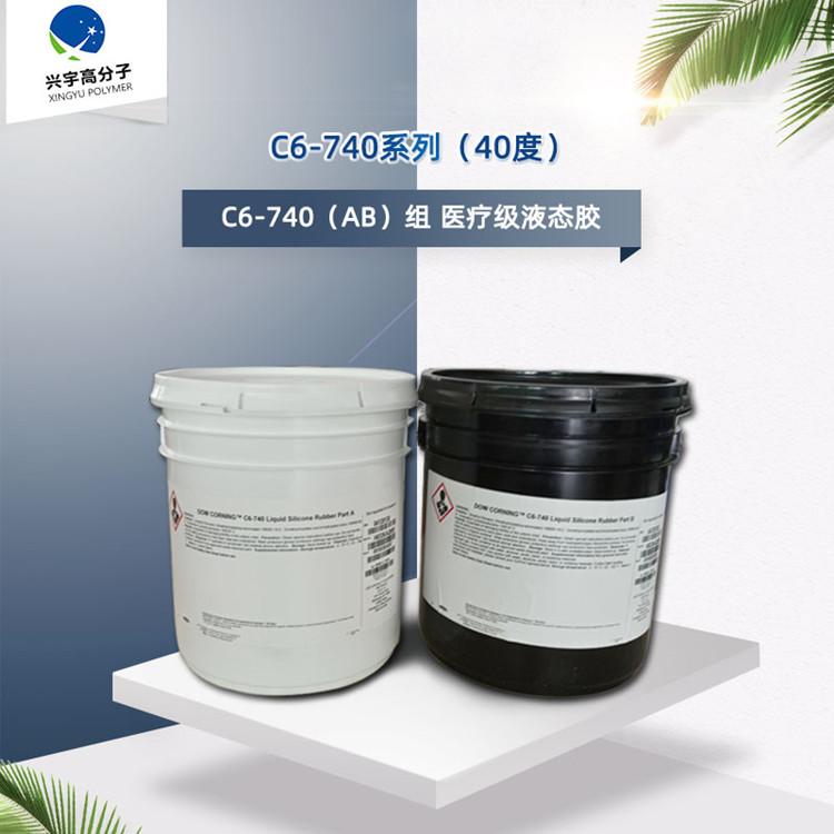 C6-740系列 醫療級液態膠