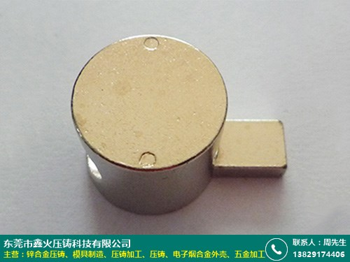 黄江不锈钢五金加工零件厂家有哪些