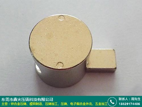 鹤山五金加工零件产品性能可靠