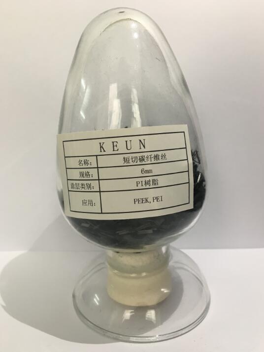 碳纤维短切丝6mm(PI树脂)