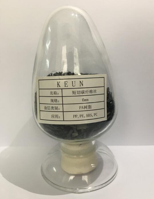 碳纤维短切丝6mm(PA树脂)