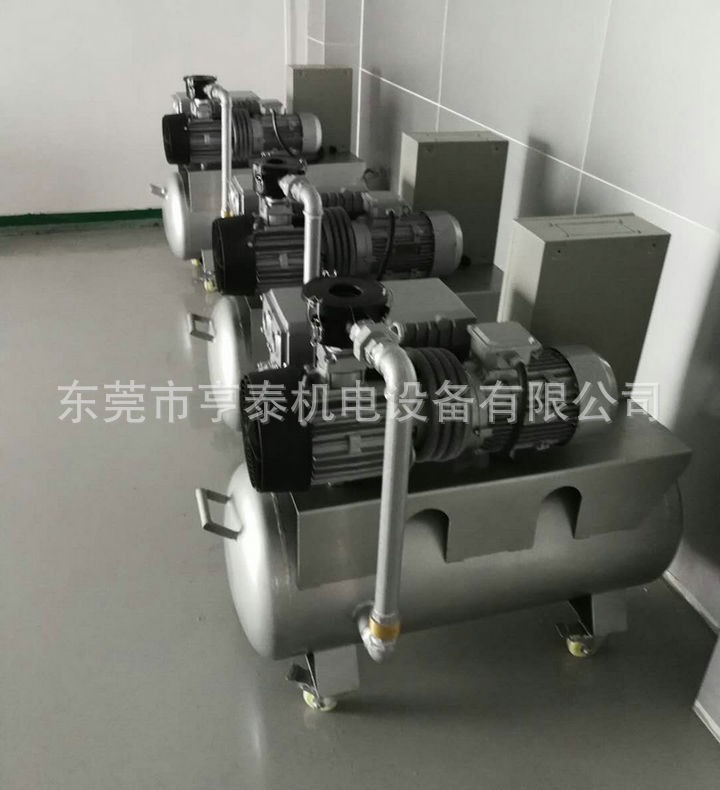 亨泰真空泵系統