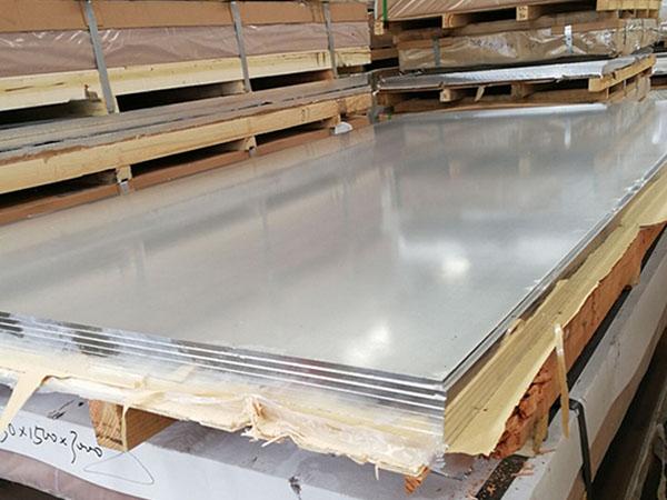 7050铝板 7050-T7451航空铝材