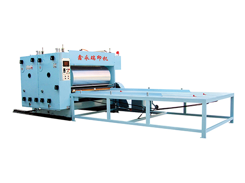 瓦楞紙板雙色印刷機YSB系列