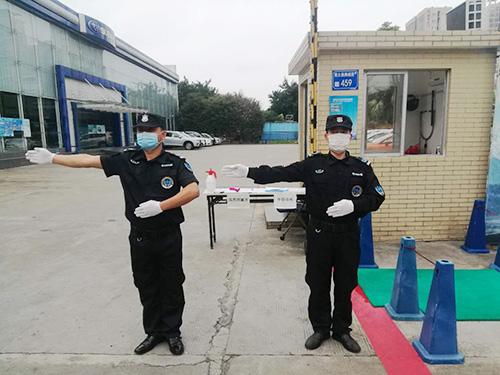 企业工厂保安服务