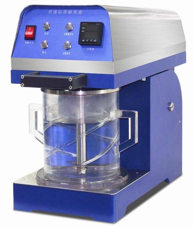 標準紙漿疏解機 標準纖維離解機