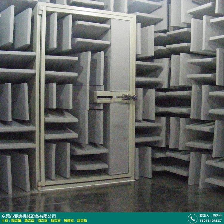 专用消声室生产厂家直批价格合理_亚惠机械