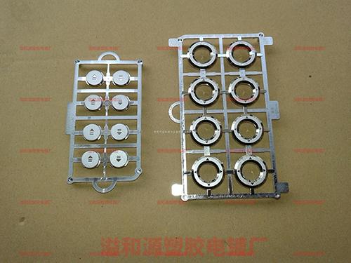 塑膠電鍍半光鉻