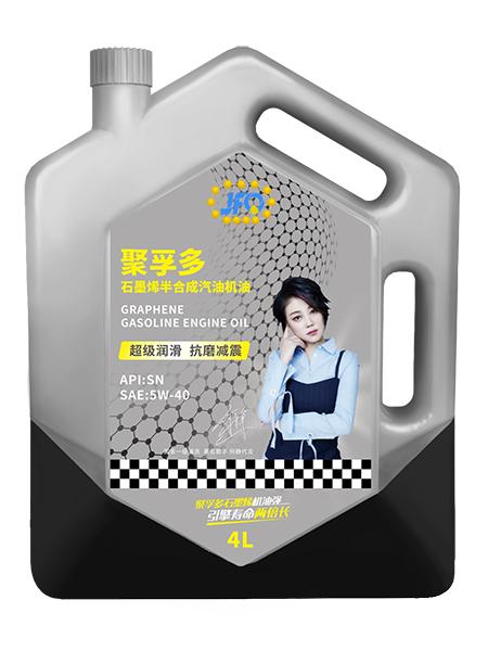 聚孚多合成汽车机油SN-5W40