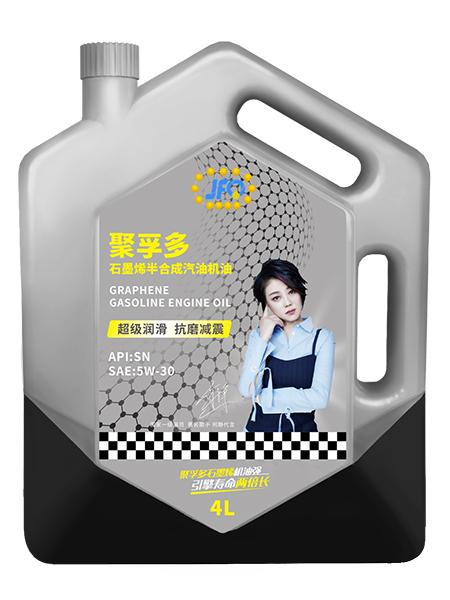 聚孚多半合成汽车机油SN-5W30