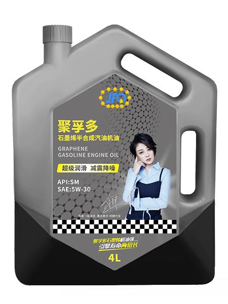 聚孚多半合成汽车机油SM-5W30