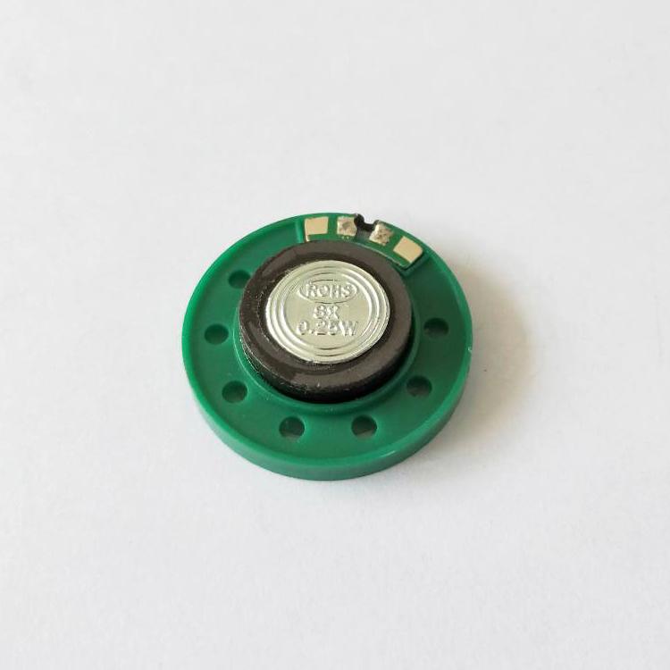 益智玩具喇叭36mm订制_亿森电子_电子玩具车_塑胶外磁