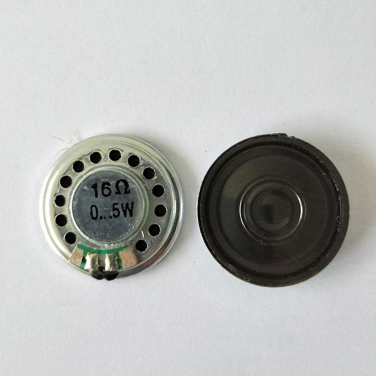 小型喇叭36mm定制_億森電子_語音玩具_智能家居_電子玩具車