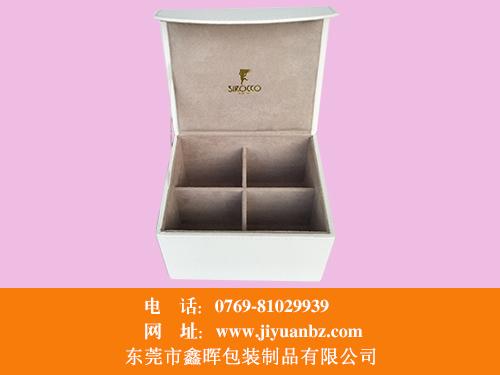 PU皮茶叶盒