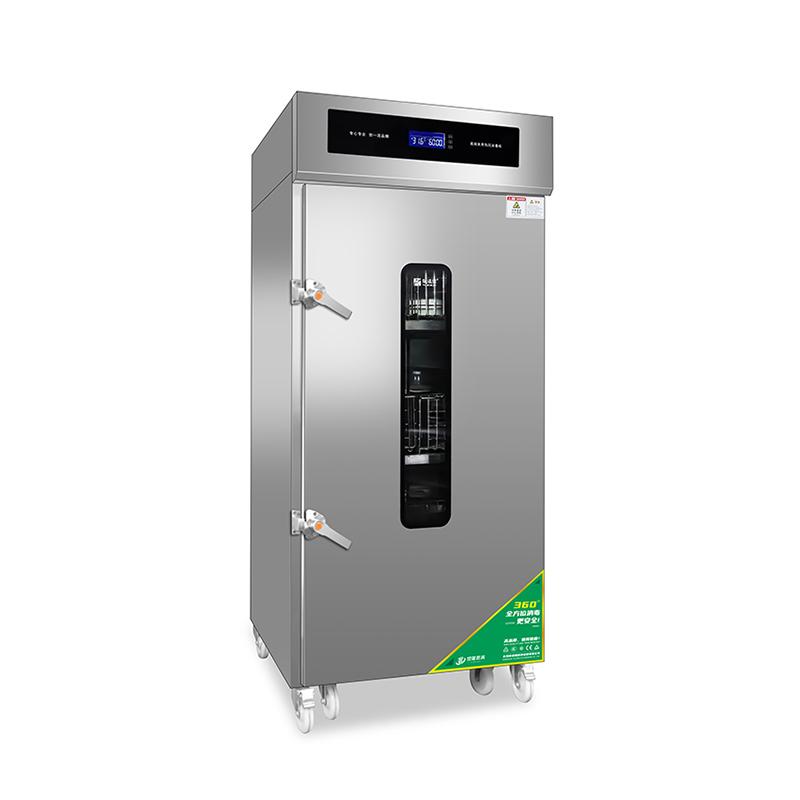 热风循环消毒柜YJB-R890-2
