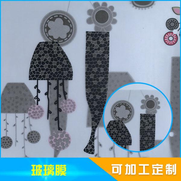 玻璃膜F1012
