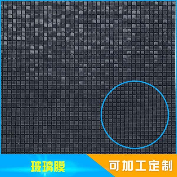 玻璃膜F1036