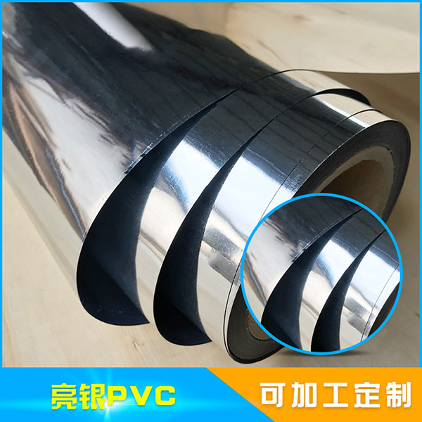亮银PVC