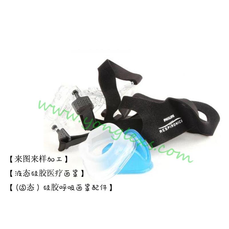 呼吸机专用鼻罩