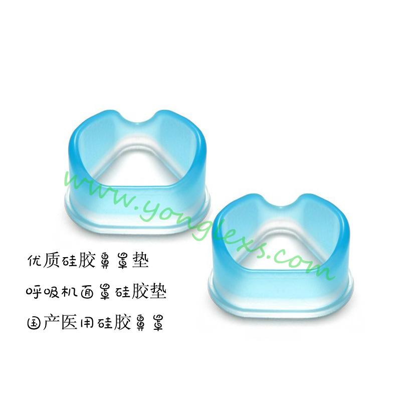 呼吸机专用医用硅胶口罩