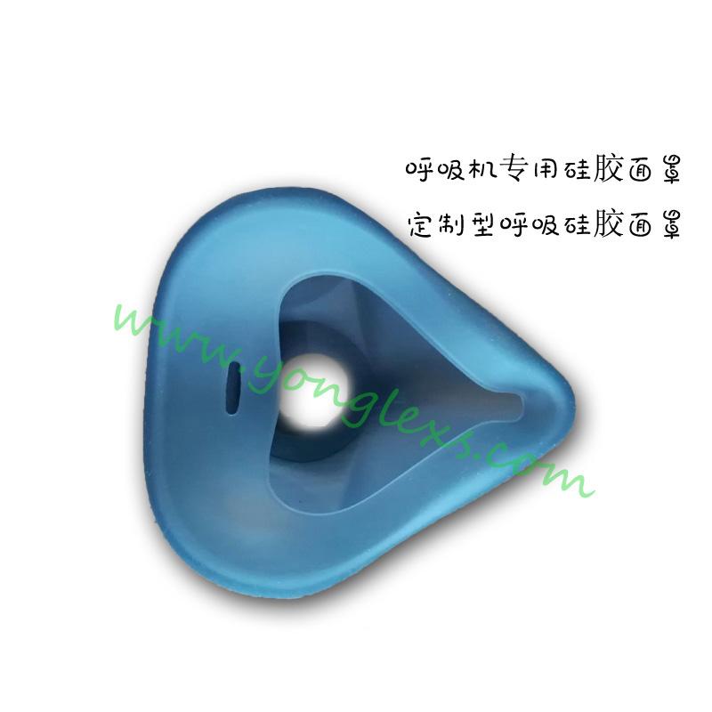 口鼻硅胶面罩垫