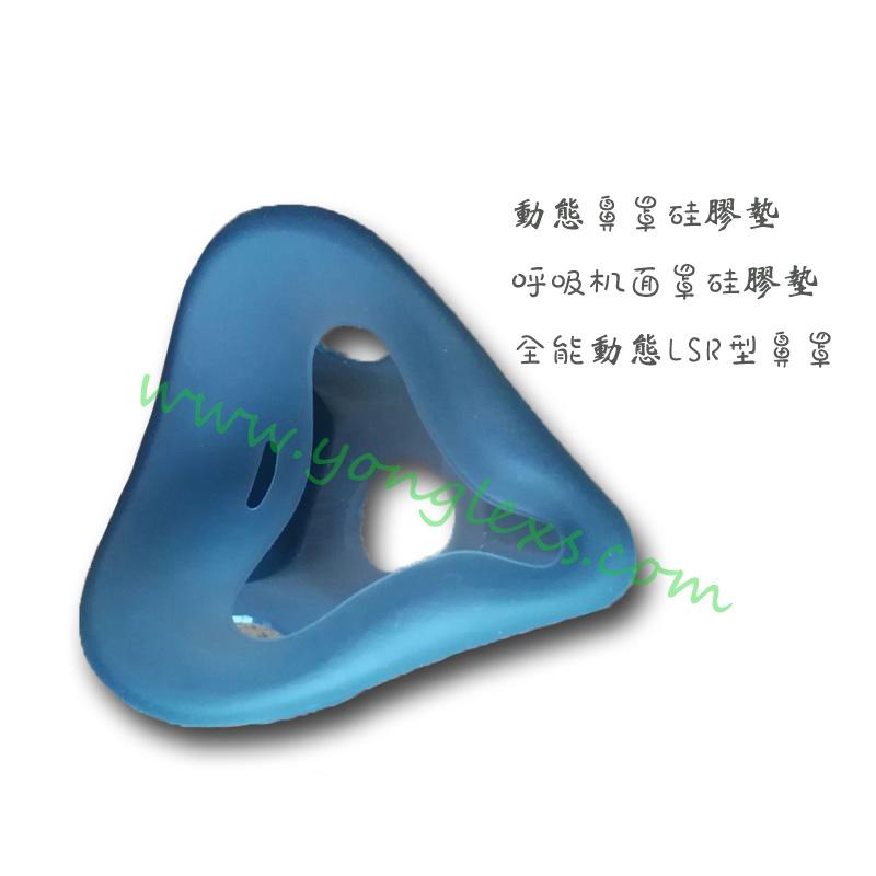 医用硅胶面罩垫