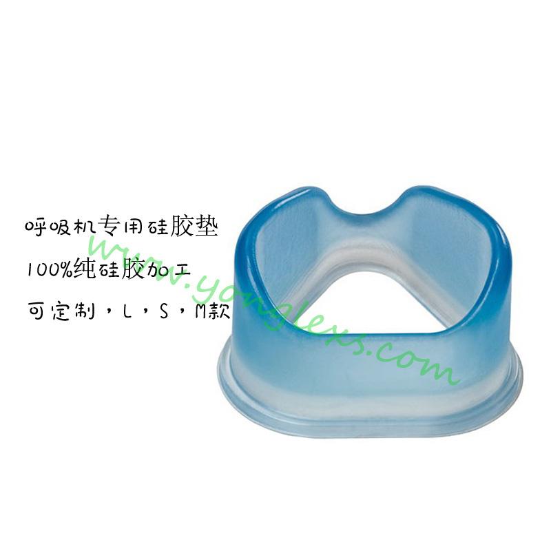 呼吸机硅胶面罩垫配件