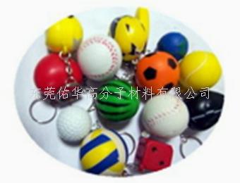 玩具球,PU玩具球,儿童玩具球