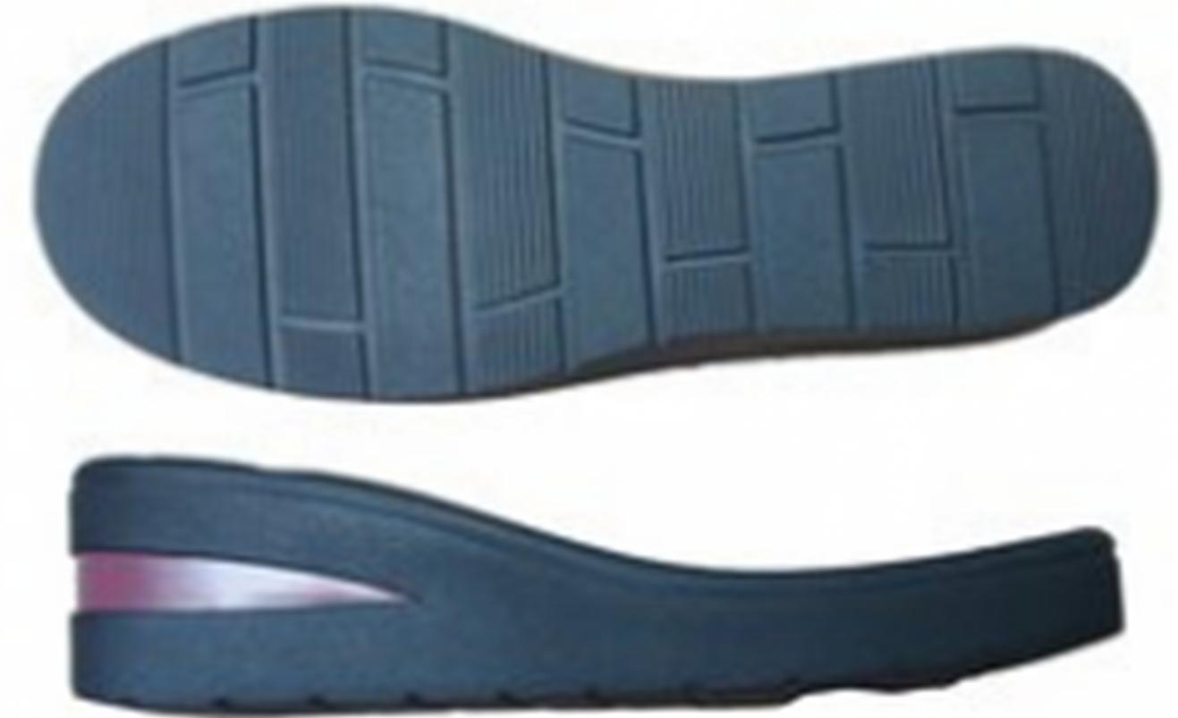 聚氨酯PU鞋垫原料厂家,PU鞋垫原料,聚氨酯鞋垫原料,东莞聚氨酯PU鞋垫原料生产厂家