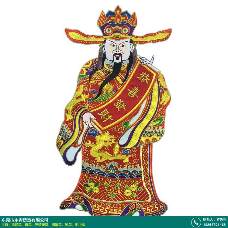 耐洗绣花章设计大牌采购_永青绣章