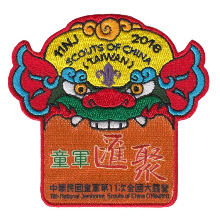 童子軍徽繡印加工