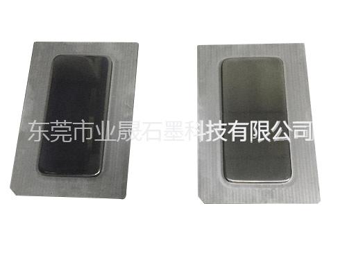 手機3D曲面玻璃熱彎模具