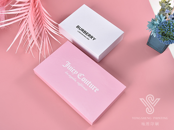 精品包裝盒