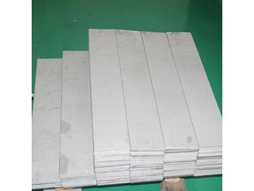 420刀片原材料加工厂家