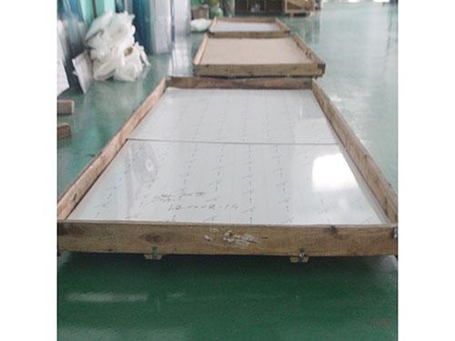 东莞420刀片原材料生产厂家