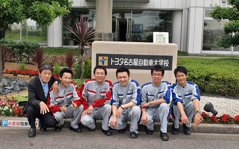 豐田汽車合作校